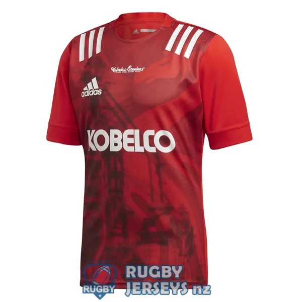 kobelco steelers home 2020 rugby jersey